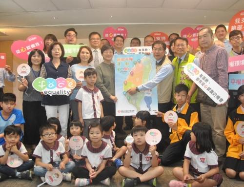 臉部平權做更好  臺南市民過更好