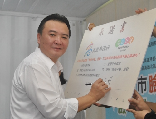 《高雄、桃園活動集錦》臉部平權環台列車正式啟動!